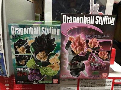 兩款合購 七龍珠 代理版 盒玩  DRAGON BALL STYLING 劇場版 超級賽亞人 布羅利 黑悟空 扎馬斯