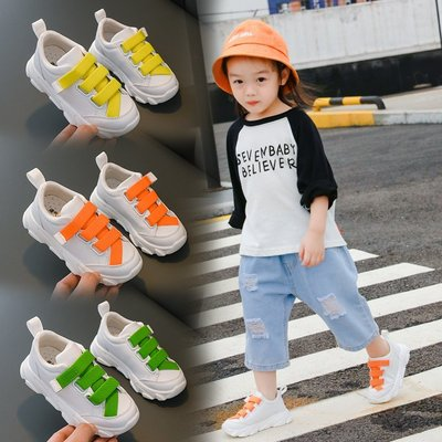 兒童運動鞋秋季新款女童小白鞋男孩老爹鞋學生時尚休閑綠色潮#鞋子#舒適#創意#簡約