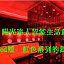 LED T5一體化日光燈 四尺18W  紅 藍 綠 粉紫...