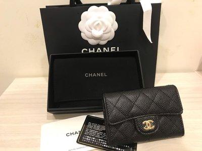 正品Chanel黑色魚子醬經典款零錢包/卡片夾