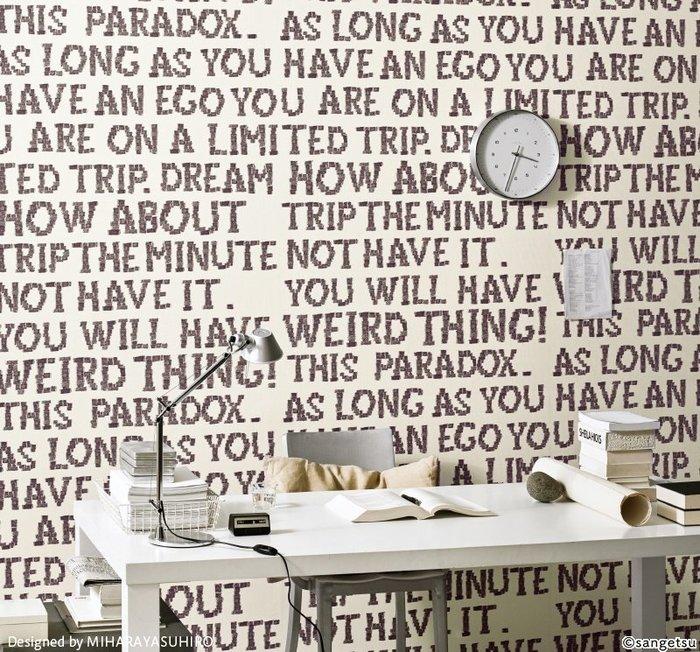 【Uluru】日本進口 英文字母壁紙 日本製 美式簡約