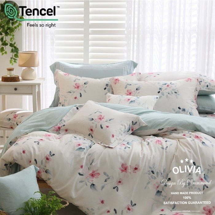 【OLIVIA 】DR8003 蘿拉 標準單人床包歐式枕套組【不含被套】300織天絲™萊賽爾 台灣製