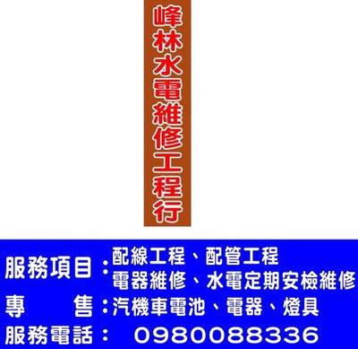 大台南 CT 創意設計廣告社中空板貼電腦割字廣告看板