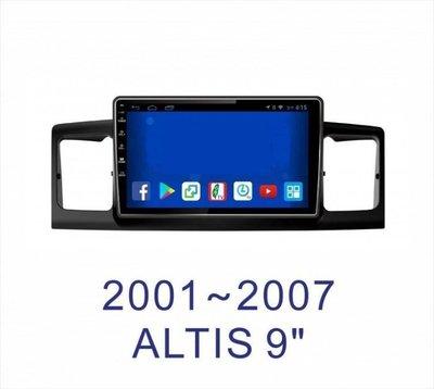阿勇汽車影音 01~07年 9代 9.5代 ALTIS 專車專用安卓機 9吋螢幕 台灣設計組裝 系統穩定順暢 售服完善