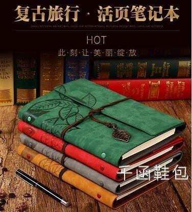 創意可拆卸活頁筆記本子韓國小清新簡約隨身復古歐式小記事本
