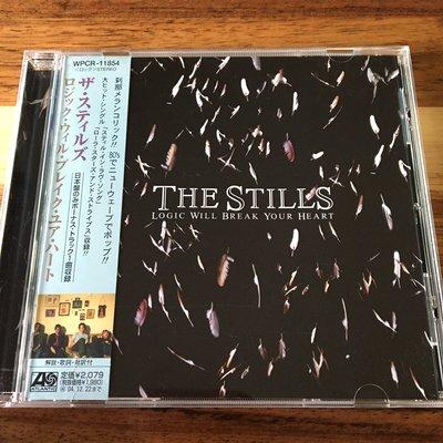 [BOX 4] The Stills-Logic Will Break Your Heart