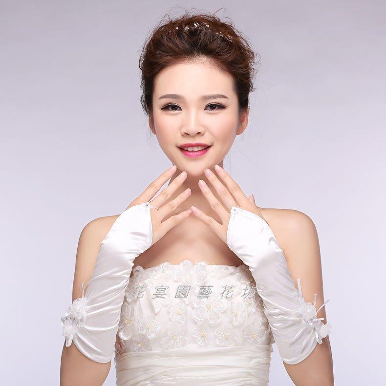 【花宴】*韓式勾指結婚手套*新娘秘書造型飾/訂婚結婚手套/表演手套/蕾絲緞面婚紗手套造型