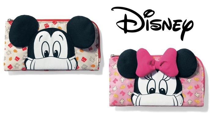 迪士尼Disney《預購》口罩收納包 外出攜帶包~米奇米妮~日本正品~共2款~心心小舖春