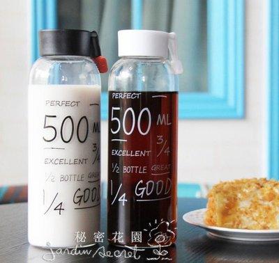 玻璃水壺附套--韓式簡約文青可提高硼硅耐熱玻璃瓶/水瓶運動水壺/檸檬瓶/果汁瓶/附防震潛水布套500ml
