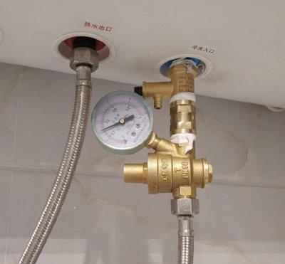 """減壓閥 1""""  1"""" 減壓閥 1吋 1英吋 DN25 可調式減壓閥 降壓閥 壓力調節器 大樓高樓減壓閥 調壓閥 自來水"""