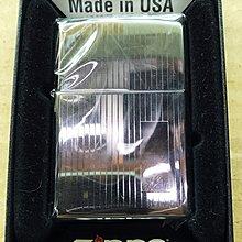 《潮流本舖》正品ZIPPO 銀色 條紋 燃油打火機 煤油打火機