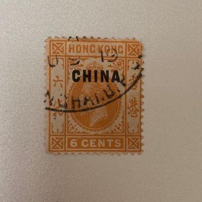 英國在華郵票 China-British post office King George V with overprint (6)