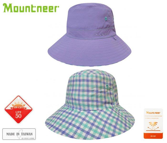 丹大戶外【Mountneer】山林休閒 中性款 透氣抗UV雙面帽 11H18-90 粉紫/紫綠