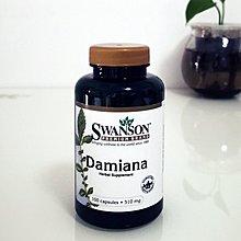【MAXX美國代購】美國Swanson   Damiana達米阿那葉男女配方植物提取原裝