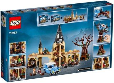 【積木王國】LEGO樂高 Harry Potter™ Hogwarts™ Whomping Willow™ 75953