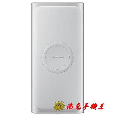 @南屯手機王@  Samsung 10000mAh 15W 無線閃充行動電源 Type C EB-U1200C[直購價]