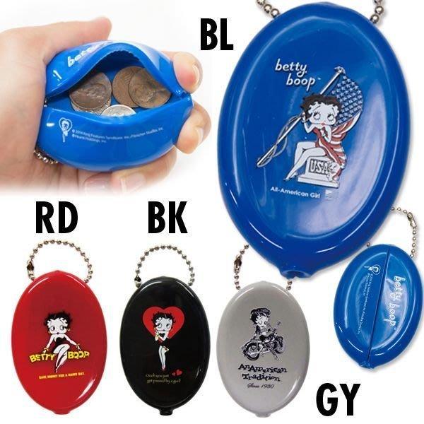 (I LOVE樂多)BETTY 貝蒂橢圓形零錢包 小巧 方便 零錢易收納共4色 送人自用倆相宜