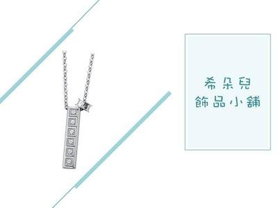*~希朵兒飾品小舖~*【羅亞戴蒙 完美結合 項鍊 小款】鋼飾、特價、免運費