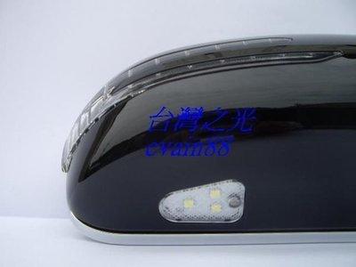 《※台灣之光※》最新型BENZ箭矢後視鏡LED方向燈蓋組W140  W203  W210 W211 W220 W219