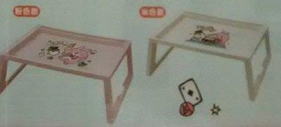 現貨現貨7-11 卡娜赫拉 夏日夢遊仙境折疊托盤桌單賣粉紅色款或米色款