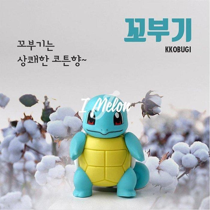 ::: i-MelOn ::: 100%韓國空運 正韓【現貨】寶可夢POKEMON車用香氛芳香劑※傑尼龜