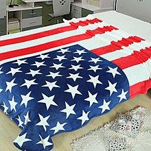 美國旗 卡通 薄珊瑚絨毯 (春.秋.冬.皆適用) 單人 多用途超柔觸感