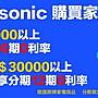 Panasonic國際牌 日本製65型六原色4K智慧電視 TH-65FX800W