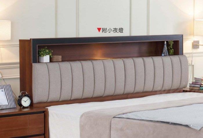 【DH】商品貨號N530-2商品名稱《杰姆》5尺淺胡桃雙人床頭箱(圖一)附小夜燈/備有六尺另計。主要地區免運費