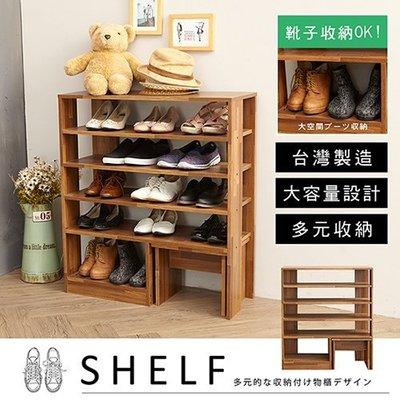免運【居家大師】 MIT台灣製 多功能附椅凳收納鞋櫃 玄關櫃 收納櫃 置物櫃 鞋架 開放式 SC019