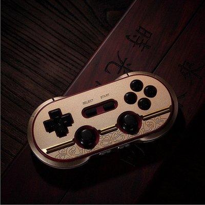 8Bitdo八位堂猴年限量版無線藍牙遊戲手柄月光寶盒支持Switch