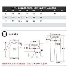 【OBIYUAN】帽T ALLOW 印花 寬鬆 休閒 長袖T恤 上衣 共2色【X615】