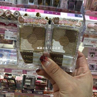 空運代購日本canmake井闐高光修容陰影粉盤 瘦臉鼻影側影