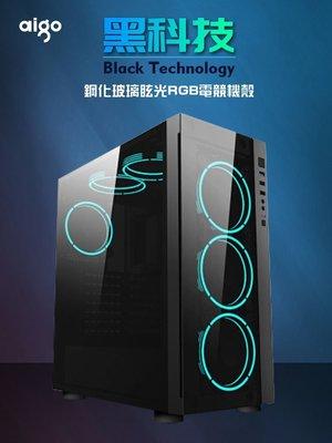 高雄岡山便宜3C 高效水冷RGB吃雞電競94狂(i7-8700k+GTX1080+電競級SSD+一鍵還原01