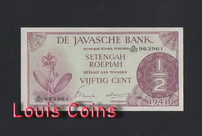 【Louis Coins】B600-NETHERLANDS INDIES-1948荷屬印尼爪哇紙幣,50 Cent
