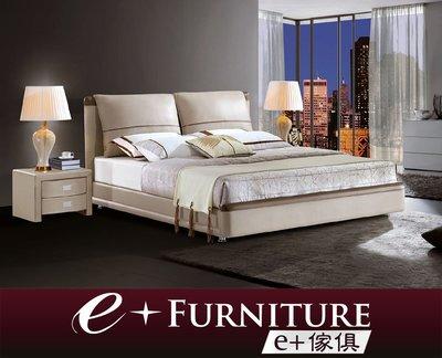 『 e+傢俱 』BB207 傑西 Jesse 現代床 半牛皮 雙人床架 | 5x6.2尺 | 6x6.2尺 可訂製