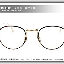 【睛悦眼鏡】簡約風格 低調雅緻 日本手工眼鏡 YELLOWS PLUS 63898