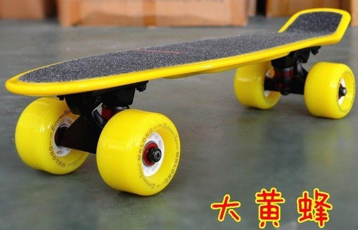 4#大黃蜂4輪超跑輪滑板代步神器,72MM大輪,承重150KG小魚板,成人兒童刷街板,5贈品;生日禮物,玩具 禮品