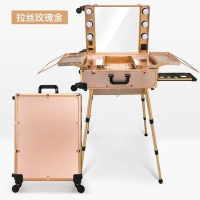 (出租)專業化妝旅行拉桿萬向滑輪6顆LED燈鏡行李箱 (玫瑰金)