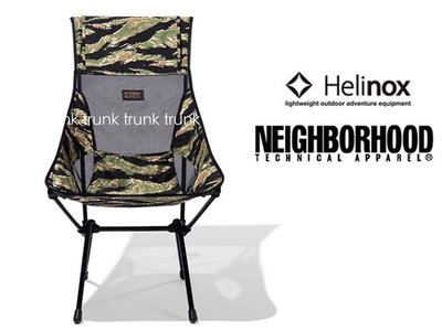 聯名 NEIGHBORHOOD x Helinox  TIGER / E-SUNSET CHAIR 虎紋迷彩 全新現貨