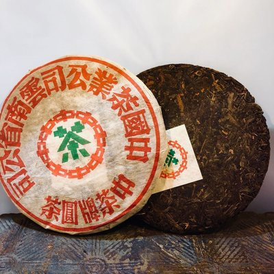 早期港商訂製綠印青餅 普洱茶
