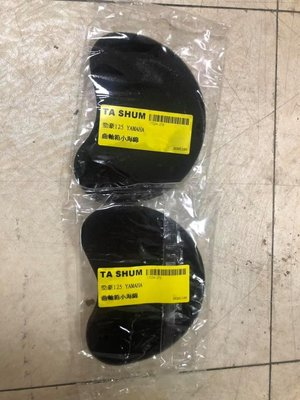 購買前請詳讀內文! A10016629 YAMAHA 勁豪125 曲軸箱小海棉單入  配件 空濾清器 濾芯海棉