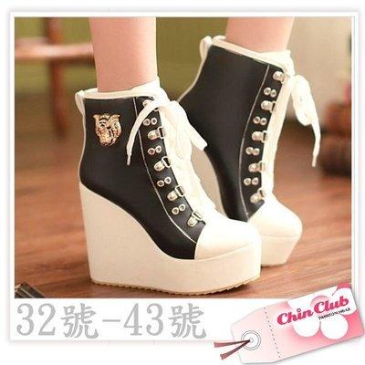 大小尺碼短靴 踝靴 厚底 楔型圓頭高跟鞋  運動休閒風拼色綁帶☆↖ChinClub↗☆32號~43號[5798]預購