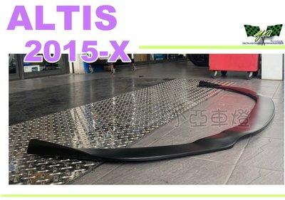 小亞車燈*全新 空力套件 ALTIS 11 代 15 2015 年 X版  前下巴 定風翼 消光黑 素材