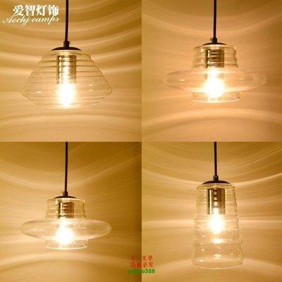 【美學】簡約現代水晶玻璃餐客廳吊燈單頭玻璃燈罩客廳臥室燈MX_1792