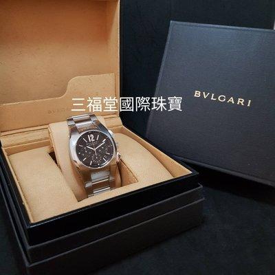 《三福堂國際珠寶名品1256》寶格麗 Bvlgari Ergon EG40SCH 三環計時碼錶