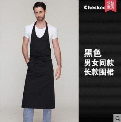 【優上】圍裙韓版工作服廚房做飯男女圍腰廚師咖啡店「長款黑色」