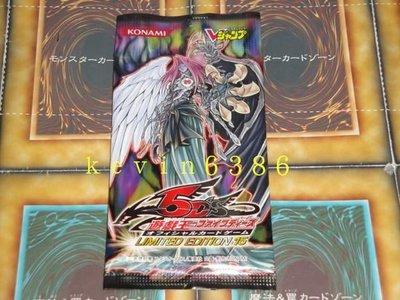 東京都-遊戲王卡-非DREV.牌組.決鬥盤-應募15-LE15(有守護者艾爾朵絲) 現貨