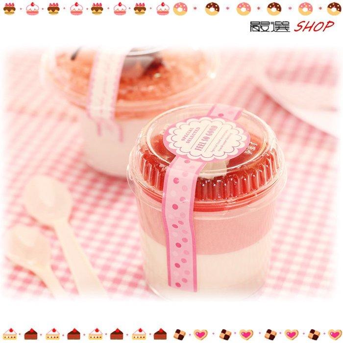 【嚴選SHOP】蛋糕杯10入 慕斯杯 6360 附蓋 奶酪杯 提拉米蘇杯 塑膠容器 免洗 布丁杯 烘焙用品【G6360】