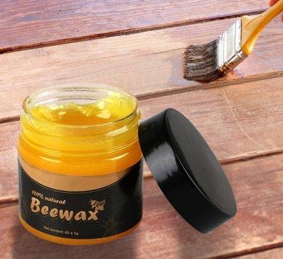 A正品現貨 買2送1地板拋光蜂蠟家具防護80g/罐Wood Seasoning Beewax 家具護理拋光防水地板蜂蠟質量保證