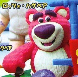 Takara Toy Story 3 情景扭蛋 ガチャジオラマコレクション ベスト (勞蘇 Lotso)